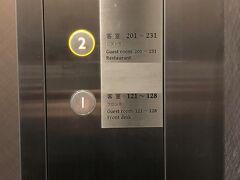 『ホテルグランヴェール旧軽井沢』の新館のエレベーター内の写真。  3階建ての建物です。  2階に向かいます。