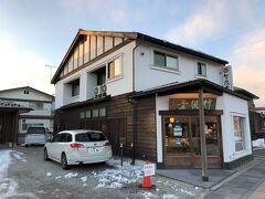 長野・軽井沢【竹風堂 軽井沢駅前店】の写真。