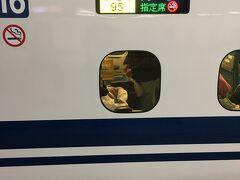 新大阪7:12発 のぞみ95号 G8編成にて出発。
