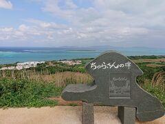 島に着いたら、早速自転車を借りて出発!地図におすすめが書いてあるので見ながらまわりました。