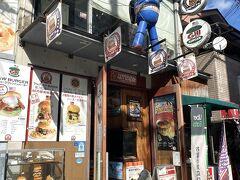押出し感が凄い!! バーガー食べたくなってきちゃったわ(^^  でも・・今日は・・餃子??(笑)