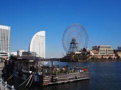 ヘミングウェイ 横浜