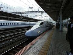 米原駅で運良くひかり号に乗車することが出来、帰途につきました。琵琶湖をローカル線で半周する旅は思い出深い旅になりました。