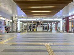 鹿児島へはここは計画通りの新幹線移動です。新幹線以外だとバスになり、時間が遅すぎました。