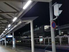 6:20頃に伊丹に到着 伊丹は近くて好き^^  まだ暗いし さすがに人が少ないです