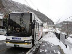 ★13:20 温泉街にほど近い「湯原入口」でバスを下車。