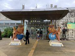 久米島空港の到着口では、巨大なシーサーがお出迎えしておりました。そして、右側になにやら怪しいものがあります。バッターのような感じです。