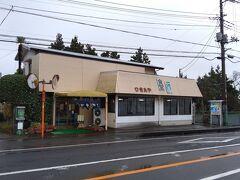 百里基地・茨城空港を出発して国道や高速を使わず県道50号を走る。長閑な風景を眺めながら車を走らせなんとなく見えた店に車を停めて遅い昼食を。
