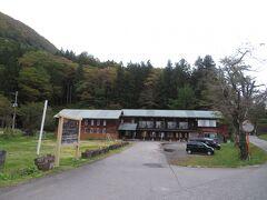秋山郷の結東集落にあるかたくりの宿に宿泊。