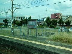 会津若松駅を出ると、次の停車駅は、こちら。 会津若松~塩川間の2駅(堂島、笈川)は、朝夕を中心に、限られた便しか停車しないので、この列車も通過しています。