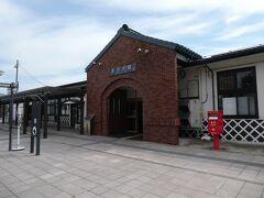 やってきました、喜多方駅。