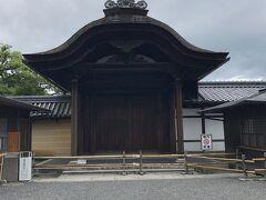 嵐山からは嵐電とバスを乗り継いで金閣寺にやってきました。