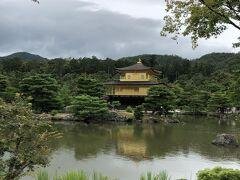 完璧な美しさですね。  遠足以来(?)の金閣寺です。