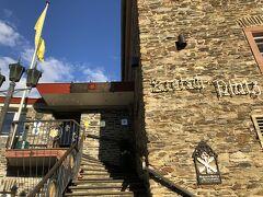 楽しみにしていた1日目のホテルは「ロマンティックホテル シュロス ラインフェルス」 (189ユーロ 約2万5千円)  一度は泊まってみたかった、古城ホテルです。