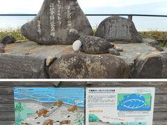 午後のD「ぐるっと一周コース」は、午前と同じ観光バスが、1時の地点である宮之浦から反時計廻りに島を回ります。最初の観光地は、10時の地点にある日本一のウミガメ産卵地「永田いなか浜」です。ラムサール条約湿地だそうです