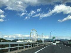 川島パーキングエリア オアシスパークの観覧車です。