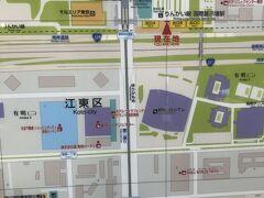 自宅から武蔵野線、りんかい線を乗継国際展示場駅へ