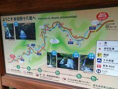 さあ、歩き始めます。 一般的なコースである巌窟滝までは約3.5km、1.5hほどかかるようです。 レッツらゴー!