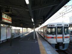友人との待ち合わせ場所のJR大府駅到着。