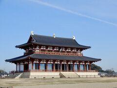★☆★第一次大極殿★☆★   遷都1300年となる2010年の完成を目指して復原された建物