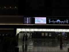 6:29 鳥取、島根を巡るには米子空港、出雲空港のいずれかを使うのがベターなわけですが、その中でも限られた時間を有効に使うため、出雲空港の始発便で行くことにしました 久しぶりの特典航空券利用