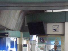 東バスターミナル (エカマイ)