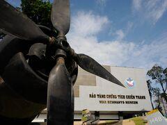 戦争証跡博物館 ベトナム戦争の悲惨さを物語る博物館 枯葉剤による奇形や障害など、直接戦争の時代に生きていない人への影響とか酷すぎる