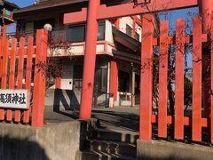 電停のすぐ近くにある高須神社です