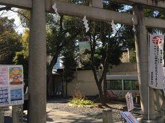 10分くらい歩くと、鳩森八幡神社に到着。