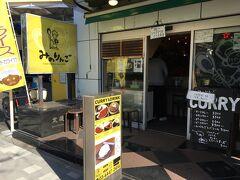 原宿駅近くにある、このカレー屋さんもオススメです!