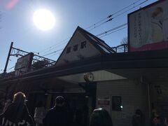 原宿駅に到着。ここからさらに渋谷方面へテクテク。
