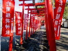 こちらは於菊稲荷神社