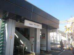 各駅停車で芦花公園駅に来ました  2月にしてはかなり暖かい陽気で、良い天気(^▽^)/