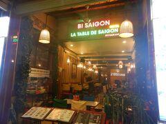 昨日に続いてビ・サイゴンでビール。