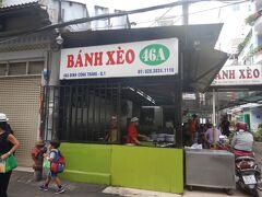 市場を抜けるとバインセオの有名店「バインセオ46A」がある。 ここで昼食を食べた。