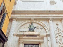 サン・ジュリアーノ教会。サン・ズーリアン。