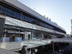 1時間20分ほどで大宮駅に到着します。