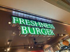 休業中のお店が多い中、開いてる店で朝食