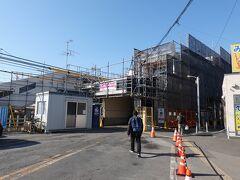 三咲駅で降ります。28年ぶりの訪問です。