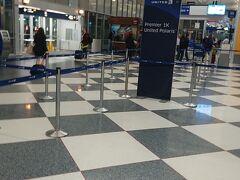 翌朝、まだ暗い時間にチェックアウトしUberで空港へ移動。