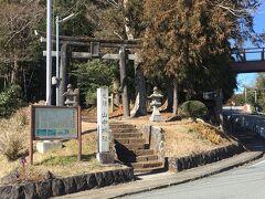 山中城は、小田原城を防備するための山城として創築され、秀吉軍の前に半日で落城した悲劇の城。 自然の地形を利用したお城で、北条氏特有の建築技術が残っているとかでここを見学する人も多いようですが、今回は時間がないのでパス。