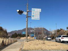 ゴールの箱根峠!!!!! 静岡県と神奈川県の県境です。 午後1時8分。標高846Mですって。