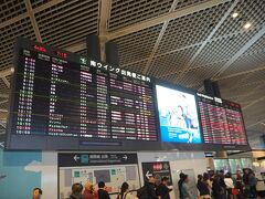 成田からANAで香港へ出発します。
