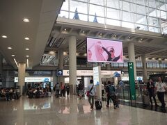 5時間くらいで香港国際空港到着。