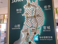 約1年ぶりの仙台~ 電車で仙台駅まで向かいます。