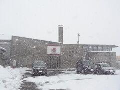 11:38 = 庄内町ギャラリー温泉 町湯 = 温泉の内湯/露天風呂とサウナがある、町民憩いの場です。 余目駅から750m/徒歩10分のところにあります。  雪が降ってきました。 温泉入りたいけど、時間が‥  ▼庄内町ギャラリー温泉 町湯 http://machiyu.jp/index.html