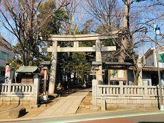 やって来たのは「八雲氷川神社」です。 駅からは10分余りです。