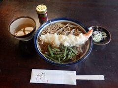 天ぷらそば ほっこりうまうま 天ぷらも揚げたてサクサク