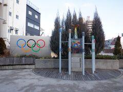 オリンピックの聖火 アップルパイを選んでバスで長野駅に行ってたら、見れませんでした