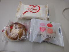 りんごの木 MIDORI長野店